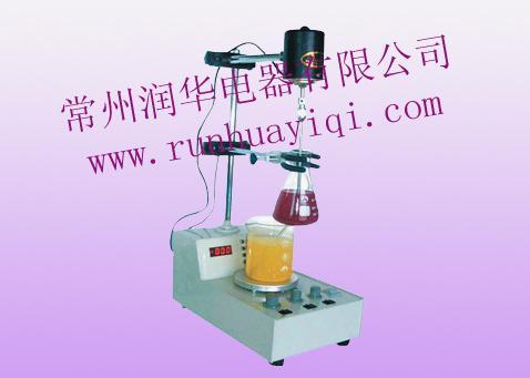 微量振荡器微量振荡器 厂家直销 13915811388
