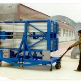 供应铝合金高空作业平台
