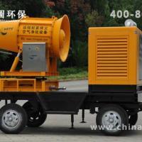 供应主营远程射雾器移动射雾车的企业