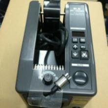 供应M-1000胶纸机 日本ELM胶纸机 ELMM1000胶纸切割机现货批发