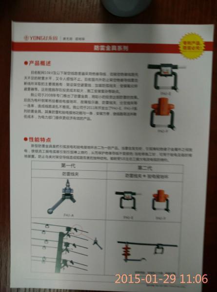 供应二代防雷金具防雷线夹附带验电环,西安防雷线夹销售,防雷线夹安装,