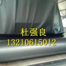 供应特种塑料/0.35土工膜防渗膜直销厂家