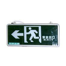 供应疏散指示标志,消防设备,消防配件,消防配件生产厂家