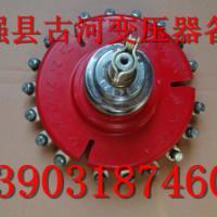 供应无励磁分接开关WSPIII63/10-5×5