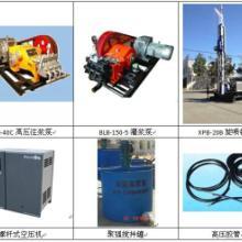 供應步履旋噴鉆機,高壓旋噴樁機型號可做單雙三管旋噴工藝圖片