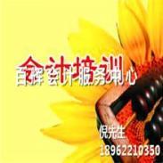 张家港企业管理会计事务所图片