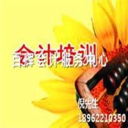 张家港会计代理记账流程图片