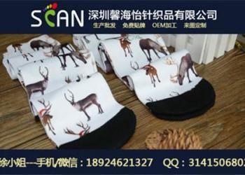 袜子棉袜93图片