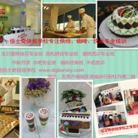 东莞咖啡培训学校咖啡生豆的保鲜期