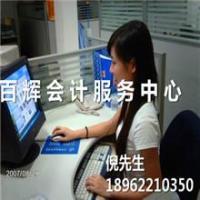 张家港工商年检网上申报价格