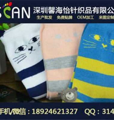 袜子棉袜1-77图片/袜子棉袜1-77样板图 (3)