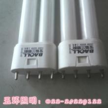 供应H型荧光灯管,天津优质H型荧光灯管,天津那里有H型荧光灯管