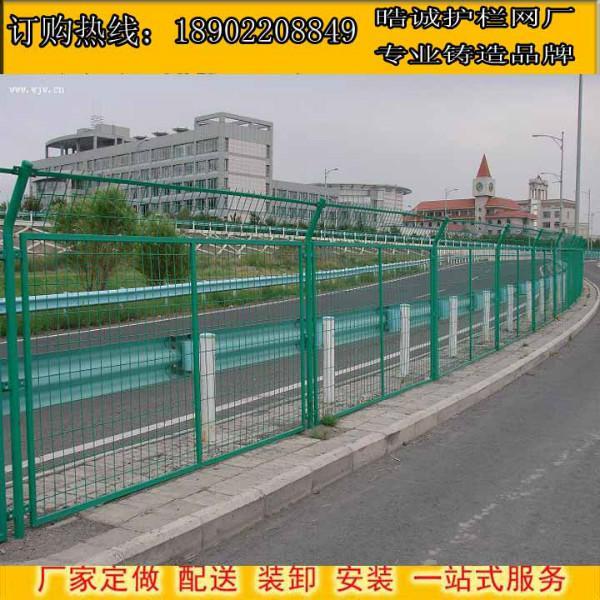 供应清远连州公路护栏网-交通道路隔离栅-马路防护网厂家现货图片大全