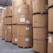 供应美国产牛卡纸(石头)  170、185、200-450克 单价:4350元/吨