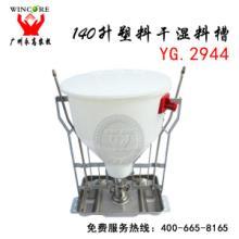 供应140升100kg猪用器械育肥自动下料器