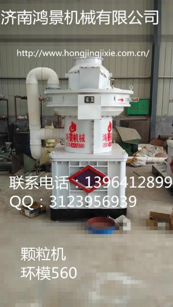 供应农业机械小型饲料颗粒机 鸿景机械 厂家销售