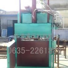 供应小型兔毛液压打包机 小型兔毛液压打包机 20吨立式批发