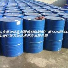 供应生产石油炼化助剂及催化剂破乳剂