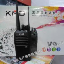 供应KMDV9对讲机充电器哪有卖的