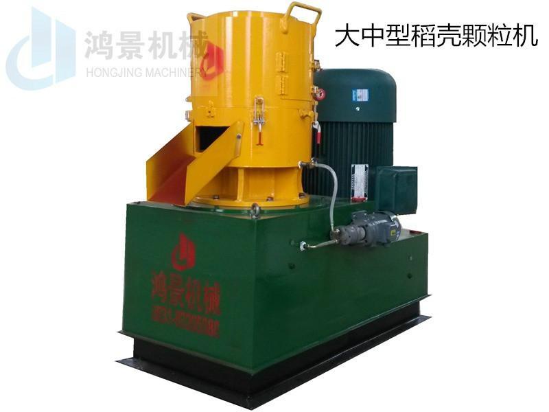 供应农业机械大中型稻壳颗粒机 鸿景机械 厂家供应