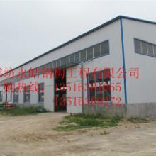 供应山东潍坊钢构防火框架板房材料批发厂家找永皓13516381065