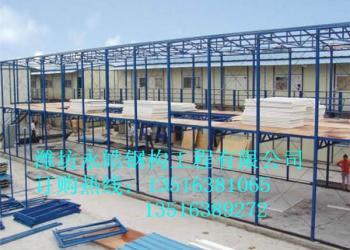 江苏单层活动板房防火框架材料厂家图片