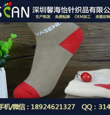 袜子棉袜2-4图片/袜子棉袜2-4样板图 (3)