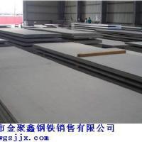 供应容器板18MnMoNbR 舞钢金聚鑫钢铁