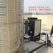 丽水空气能热水工程机组可以旧换新图片