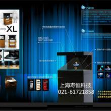 供应上海270度全息展示柜批发,裸眼3D互动,3D成像柜图片