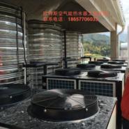 杭州20P空气能热水器图片