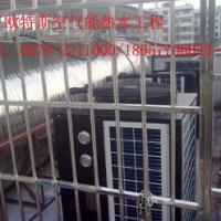 供应杭州空气源热水器系统