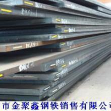 供应低合金高强度钢板Q690 供应Q690 舞钢金聚鑫钢铁销售有限公司