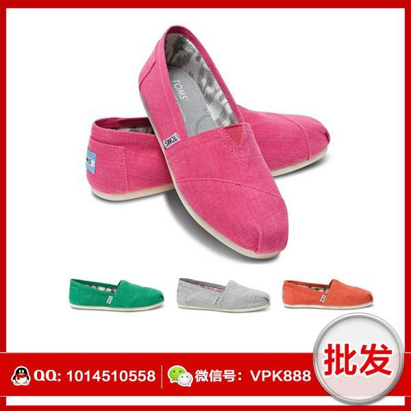 供应toms帆布鞋 正品地球系列全棉织布女鞋