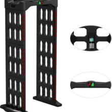 供应新疆安检门M-SOMENS便携式可折叠金属探测门轻便携带移动性强