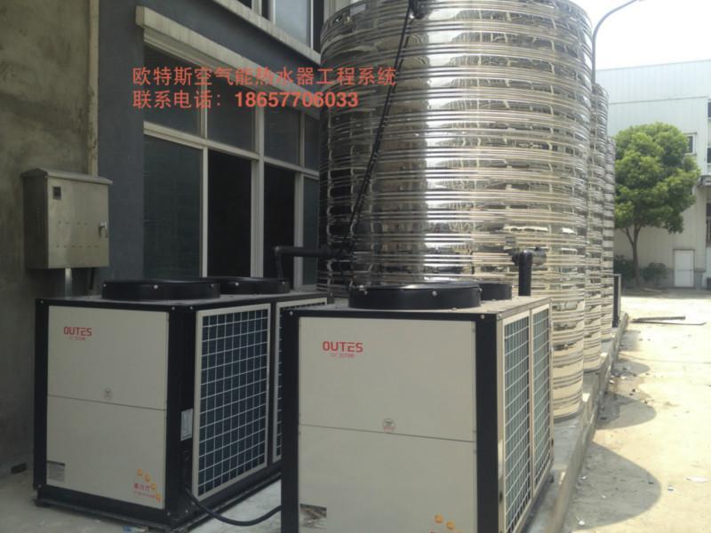 供应中广欧特斯空气能热水系统