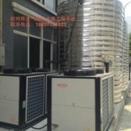 欧特斯空气能中央热水图片