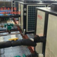 供应上海空气能热水器替换锅炉