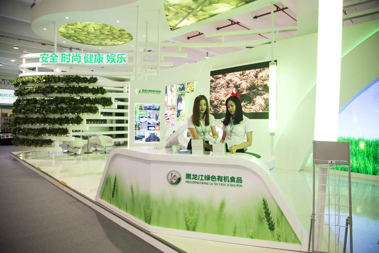 2014黑龙江绿色食品上海博览会图片|2014黑龙