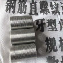 供应钢筋链接套筒供货商图片