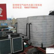 欧特斯10P/6-8-10吨空气能热水工程图片
