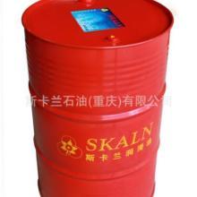 供应机械油 斯卡兰46#全损耗机械油 46机械润滑油