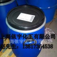 德固赛32H金属洗剂切削液纺织助剂