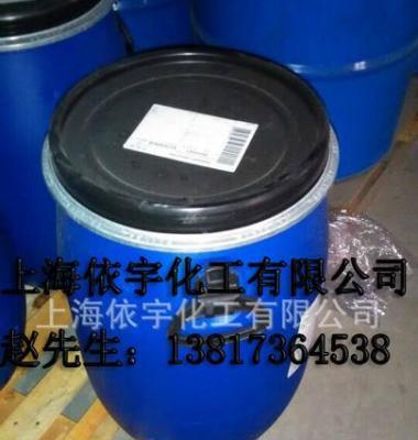 德固赛32H金属洗剂切削液纺织助剂图片/德固赛32H金属洗剂切削液纺织助剂样板图 (1)
