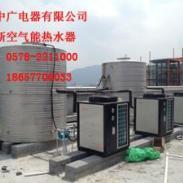丽水空气能热水器替换锅炉图片
