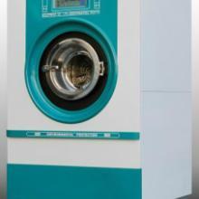 供应沈阳干洗店用的水洗机