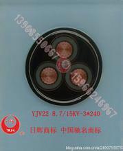 晋城26/35KV高压电缆厂家图片