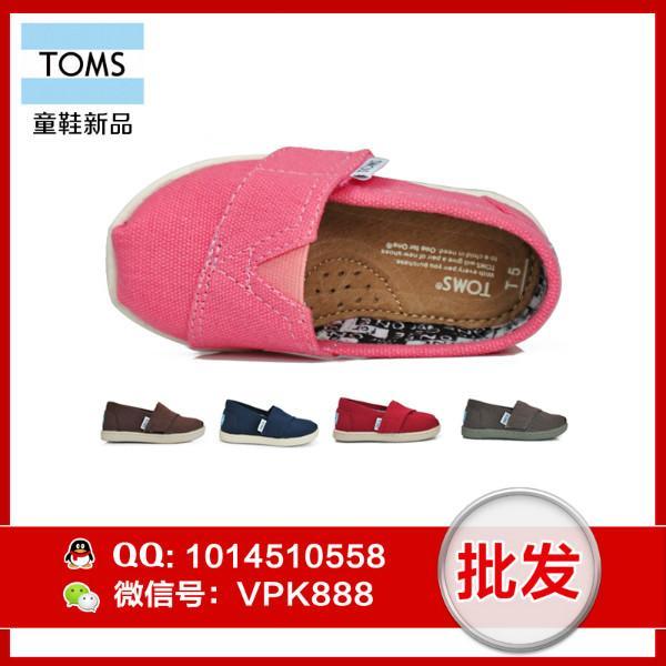 供应toms魔术扣童鞋 正品批发马卡龙系列帆布鞋