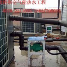 供应浙江空气能热水器替换锅炉