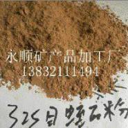 蛭石粉加工供应商图片
